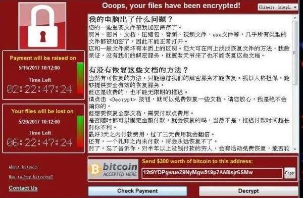 mysql勒索病毒加密数据恢复成功